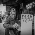 NYC straatfotografie, chinatown dvd